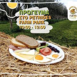 Petrides Farm Park Sunday Breakfast